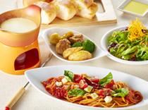 イタリア産トマトとモッツァレラチーズのスパゲッティ&チーズフォンデュセット